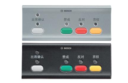 DCN-FVU-CN 嵌入式中文表决装置