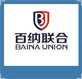 深圳市百纳联合科技有限公司